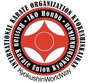 Российский Союз Каратэ Кёкусинкайкан